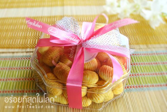 แพ็คของขวัญ-คุกกี้(2.)